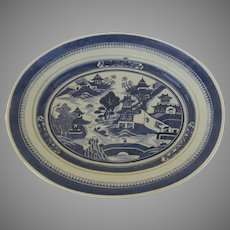 Large Oval Chinese Export Blue and White Platter Nanking Border 19th Century