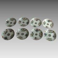 """8 x Vintage Chinese Enamel Glazed Plates 8 3/4"""""""