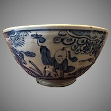 "Chinese Blue and White ""Wanli"" Bowl"