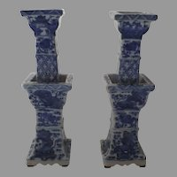Pair of Chinese Blue and White Porcelain Incense Sticks Holders 18th Century