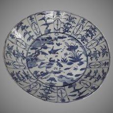 Chinese Ming Blue & White Monumental Bowl Basin