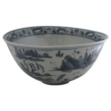 Chinese Blue and White Late 17th Century Bowl Qilian Mountains