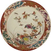 19th Century Signed Japanese Meiji Period Kutani Bowl with Dragon Chrysanthemum and Sparrow