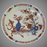 Small Chinese Dish Plate Imari Color Gilt Accents 19th Century