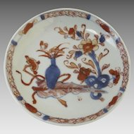 Small Chinese Imari Color Gilt Accents 19th Century