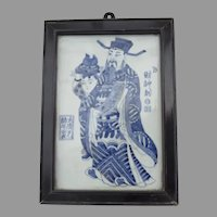 Vintage Blue and White Chinese Framed Wall Plaque Scholar