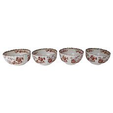 "Vintage Spode India Indian Tree Rust Cranberry Bowl 4 7/8"" Older Mark"