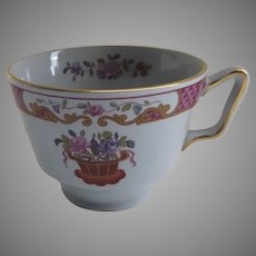 Vintage Discontinued Spode Coffee Tea Cup Lord Calvert Pink