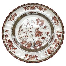 "Vintage Spode India Indian Tree Rust 8 7/8"" Plate Older Mark Set of 8"