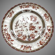 "Vintage Spode India Indian Tree Rust 8 7/8"" Plate Older Mark Set of 8"