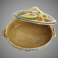 Vintage Mexican Pottery Casserole Base and Lid
