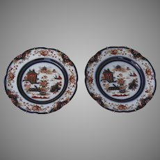 "Pair (2) of English Chinoiserie Decorated 10 1/4""Plates Registry  Mark c 1845"