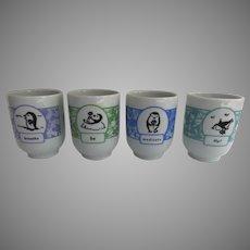 Set of 4 Vintage Zenguin Tea Cups Penguins, Patricia Carlin, Designer