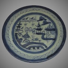 """19th Century Chinese Canton Large Plate Blue and White 9 3/4"""""""