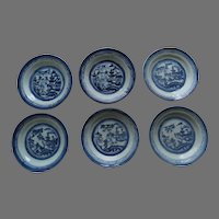 """6 x 7"""" 19th Century Chinese Export Canton Landscape Plates"""