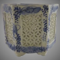 Japanese Hirado Ware Porcelain Hexagon Reticulated Cricket Cage or Candle Brush Pot Holder