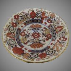 18th Early 19th Century English Small Dish Plate Gilt Edge Imari Colors