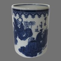 Vintage Japanese Blue and White Brush Pot Scholars Scroll