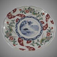 Vintage Japanese Porcelain Shallow Bowl Plate Platter Blue and White Center Scene
