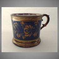 English Copper Luster Handled Mug with Blue Band Early 19th Century