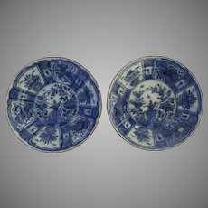 Blue and White Kraak Pottery Plates Pair Paper Label from Grand Bazar Royal The Hague