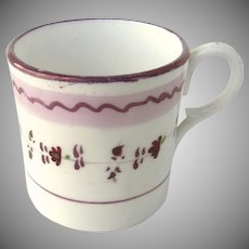 19th Century Pink Luster Child's Cup Can Demitasse