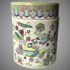 Vintage Raised Enamel Glazed Chinese Lidded Tea Caddy Jar
