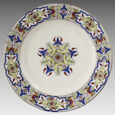 Set of Six (6) Royal Worcester Dinner Plates Pattern No. 8968 19th Century Davis Collamore & Co. New York