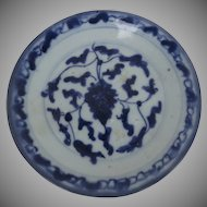 Vintage Blue and White Small Chinese Plate