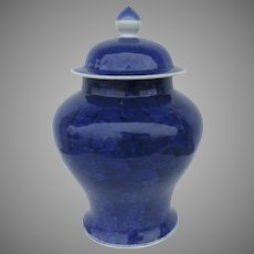 Large Vintage Chinese Lidded Jar Cobalt Blue