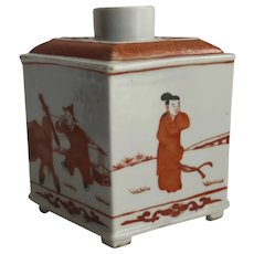 Chinese Republic Period Tea Caddy Orange Rust Glaze Horse Diamond Rhombus Shape
