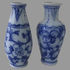 Vintage Chinese Blue and White Miniature Vases