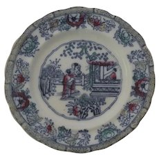 """Chinese Ching"" Pattern William Adams Staffordshire England Plate 7 3/4"""