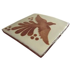 "Vintage Mexican Glazed Tile Bird Terra Cotta 4"" by 4"""