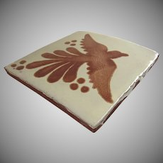 "Vintage Mexican Glazed Tile Bird Terra Cotta 4"" by 4"""