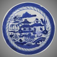 Chinese Canton Plate Small 19th Century