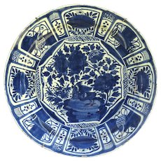 Very Large Dutch Blue and White Delft Charger Plate 18th Century