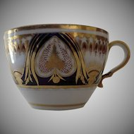 Early 19th Century English Cup Gilt Cobalt Rust Imari Colors