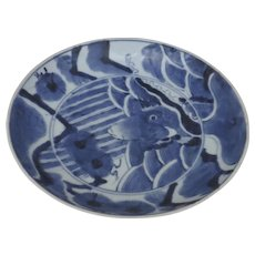 Early 19th Century Japanese Porcelain Blue and White Dish With A Carp Motif, Imari, Kutani, Edo Period, Meiji P.1460