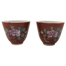 Pair Vintage Chinese Painted Handleless Tea Cups