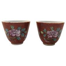 Pair Vintage Chinese Painted Handleless Tea Cups