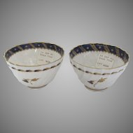 Pair Two Worcester Handleless Cups c 1780 P.1205