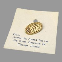 Vintage Art Deco Style Service Award Lapel Pin by Commercial Award Pin Co., Chicago