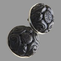 Vintage 1970's Large Carved Stone Sterling Earrings AIS