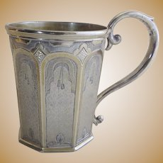 Engine Turned Octagonal Handled Cup American Coin by Tifft & Whiting c 1850