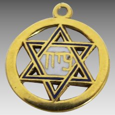 Vintage 10k Yellow Gold White and Blue Enamel Star of David Jewish Pendant Charm