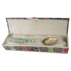 Vintage Chinese Spoon Carved Jade Handle