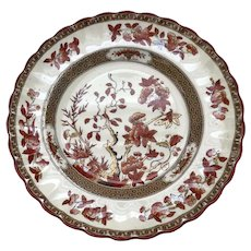 "Vintage Spode India Indian Tree Rust 7 1/2"" Plate Older Mark Set of 7"