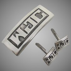 1950's Sterling Belt Buckle Matching Cuff Links by Frank Patania Sr Signed