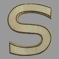 "Large Architectural Salvage Wooden Letter ""S"" Painted Gilt"
